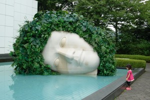 Hakone Open Air museum | Rondreis Japan